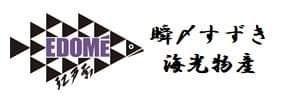 海光物産(株)